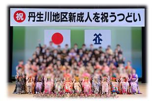 2020年(令和2年)高山市丹生川地区「新成人を祝う集い」写真・ビデオ撮影