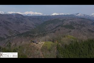 山岳空撮ドローン使用 高山市丹生川町「十二ヶ岳」