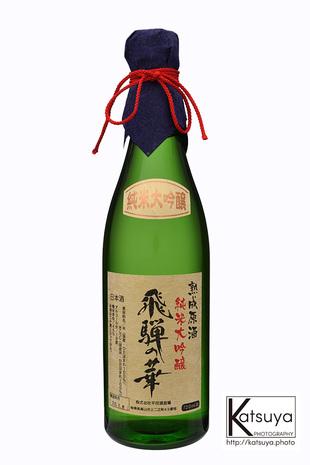 熟成原酒 純米大吟醸 飛騨の華