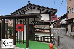 【店舗撮影】キッチン飛騨筏橋店